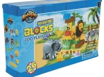 ADVENTURE BLOCKS ZOO PLAYSET 26PC